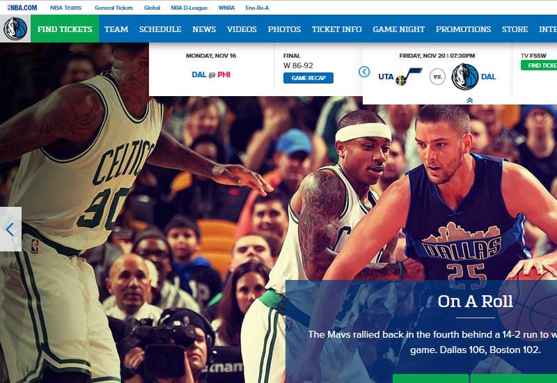 Dallas Mavericks - 47 Famous Websites Using WordPress As Their CMS