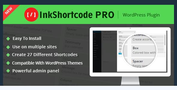 InkShortcode-pro