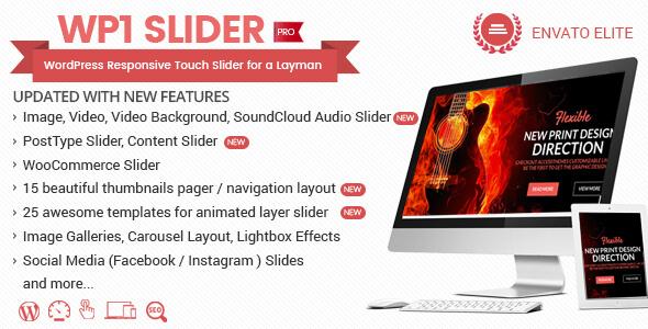 wp1-slider-premium-wordpress-plugin